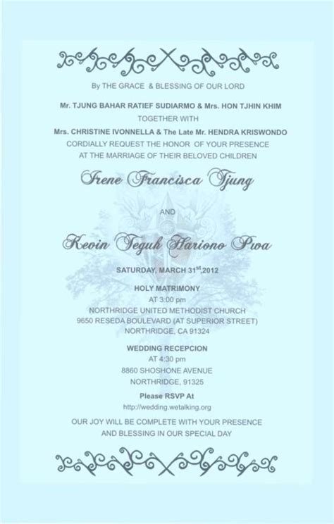 punjabi marriage invitation cards marriage invitation