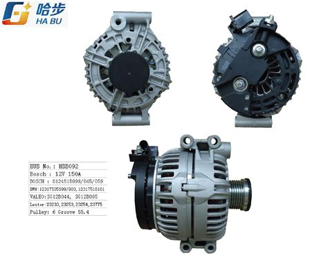 China Auto/car Alternator 12v 150a Bosch 0124325072