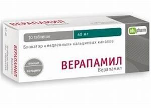 Антигистаминные препараты от атопического дерматита