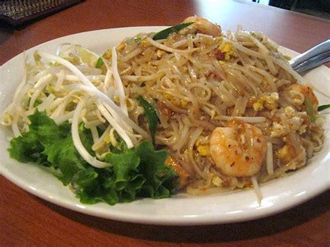 somerville kitchen  thai   city sawasdee