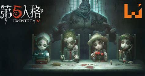 手游版《Dead by Daylight》-《第五人格》!4只羔羊对抗1变态杀手! - Wanuxi