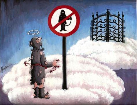 Terrorist By Menekse Cam