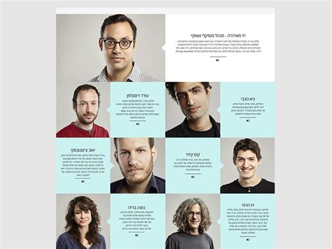 Our Team Page By Designme
