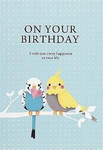 52 Best Happy B... Beautiful Love Birthday Quotes