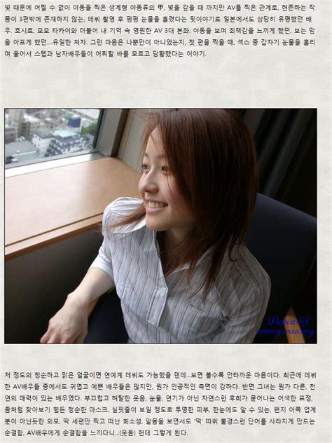 Ayaka Oishi Av - 플래시24 gt 커뮤니티 gt av계의 제임스 딘 아야카 오이시 의 삶과 생애