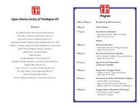 church wedding programs program agenda template 2 best agenda templates