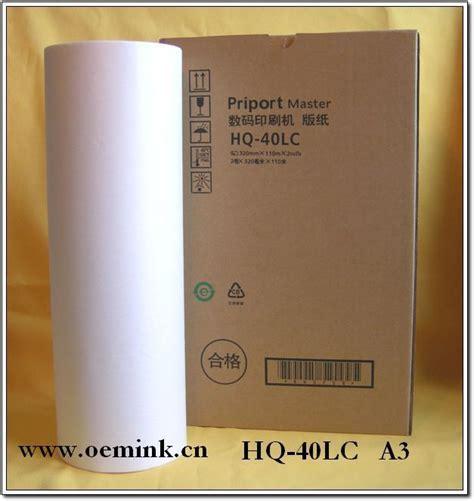 duplicator ink color ink  hqc black inks cp