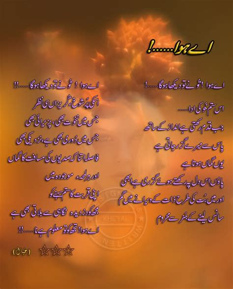 dosti quotes  urdu quotesgram