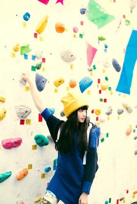 Yui Koyanagi Nude De Chouchou Funny Culture Cloudy Girl Pics