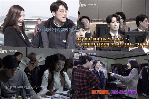 cast  korean remake  designated survivor works  passion  laughter  making