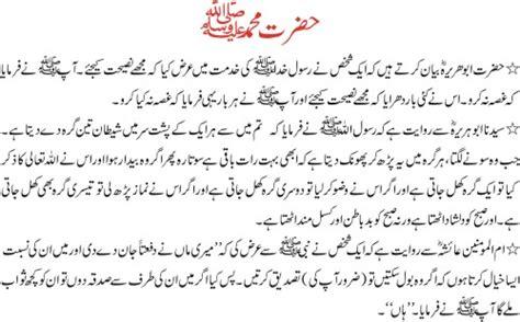 Essay On Ethics And Values Islamic Essays Hazrat Muhammad Pbuh An Essay On Brain Drain also Gettysburg Essay Islamic Essays  Ivoiregion Math Essay