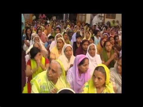Ssdn Bhajan Video Download Excruslighni