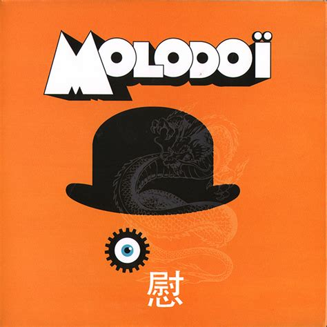"Molodoi ""same"" Ep 7"" (lim 150, Black)  Kaufen Bei Spirit"