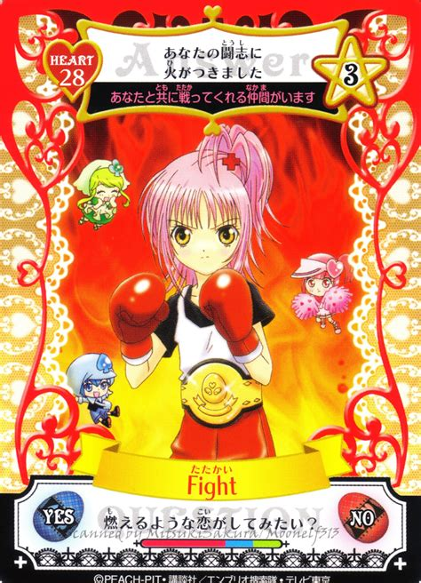 boxing gloves page    zerochan anime image board