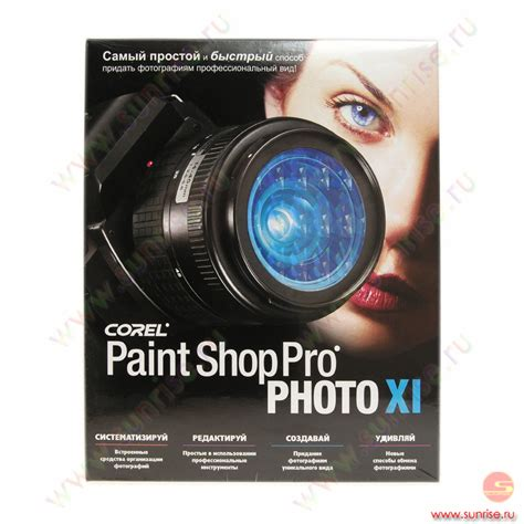 corel paintshop pro x9 ultimate free brochure templates corel paint shop pro photo x2 crack chomikuj ramlandpascui