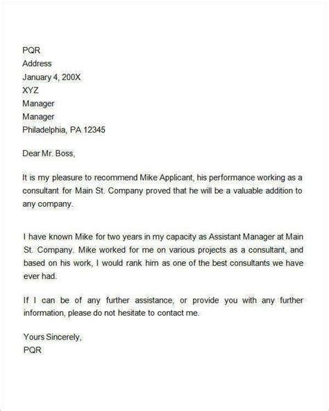 recommendation letter  employment promotion