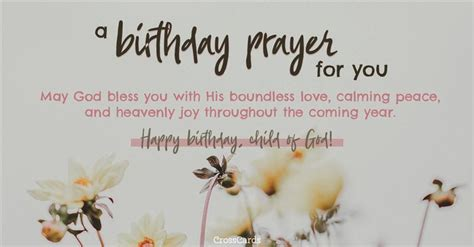 birthday prayer ecard email  personalized
