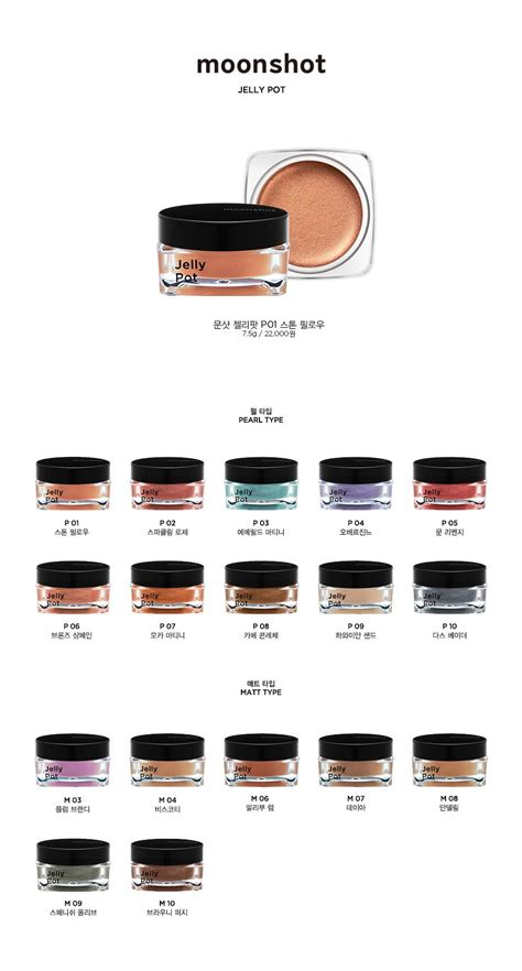 moonshot color moonwalk jelly pot seoul next by you malaysia