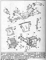 toyota noah voxy 2001 2007 repair manual engine autorepmans