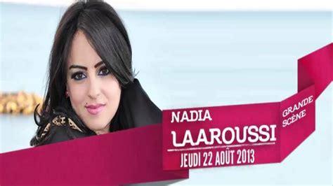 Nadia Laaroussi 2014 Kont 7asba Soghri Dayem