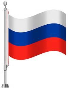 Russia Flag Clip Art
