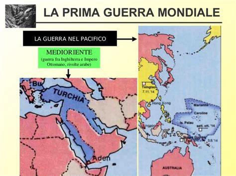 impero ottomano prima mondiale societ 224 di massa e prima mondiale
