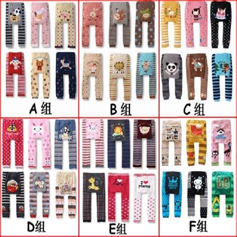random style baby pp kid wear busha unisex trousers