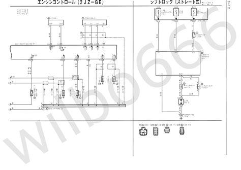 wiring diagram toyota crown 2jz ge supra jzgte vvti