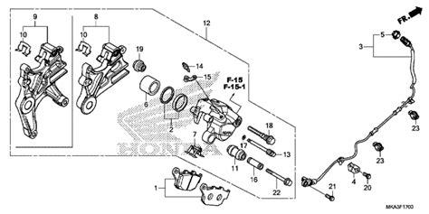 honda nc750x abs dual clutch 2017 rear brake caliper