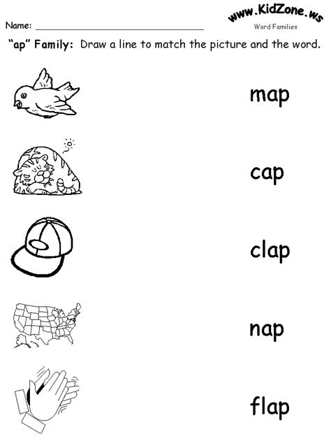 free printable family worksheets for kindergarten free printable word family worksheets