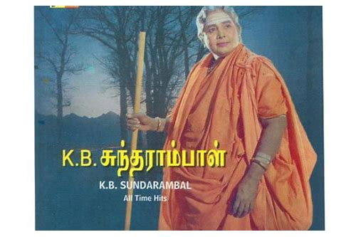 download kb sundarambal songs