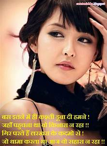 Cute Tanishka