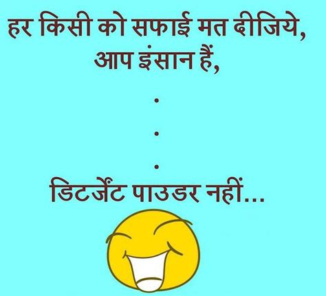 innovative tool  whatsapp status  hindi funny
