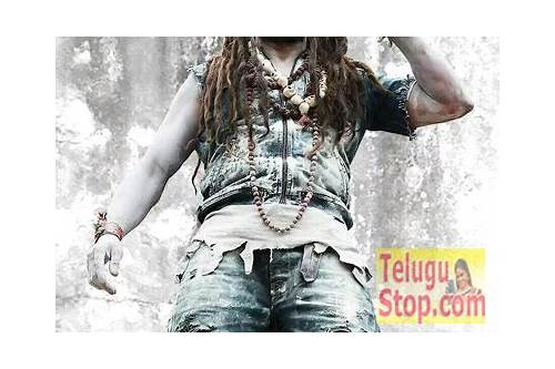upendra 2 telugu movie online