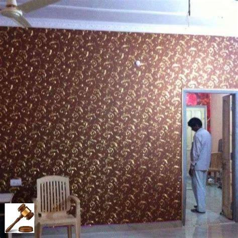 irani carpet  excellent condition nilamighar nilamighar