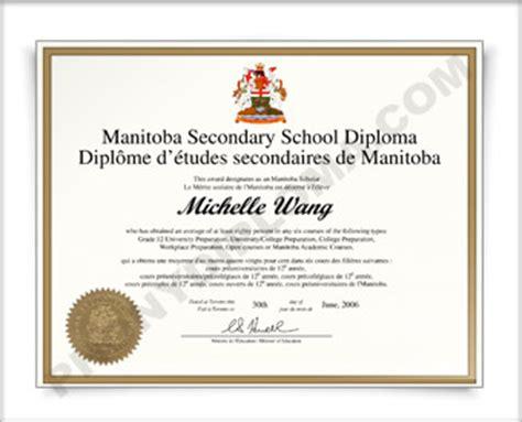 high school diplomas high school degrees and