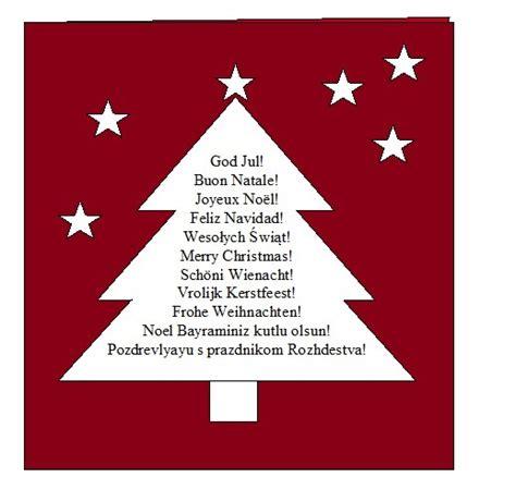 weihnachtskarten zum selber machen weihnachtskarte selber machen anleitung