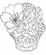 Cupcake Tattoo Metacharis Drawing Deviantart Tattoos Coloring Pages Skull Drawings Cupcakes Cherry Blossom Adult Pattern sketch template