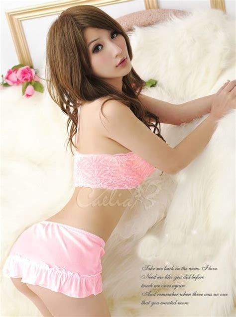 New Sexy Lace Haltet Bra and Short Skirt Set Pink