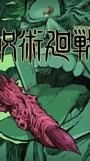Jujutsu Kaisen (Anime) | Jujutsu Kaisen Wiki | Fandom
