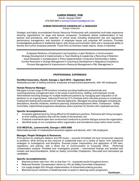 Hr Supervisor Resume by Human Resources Manager Resume Sle Template Human