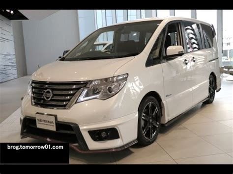 "Nissan Serena ""nismo Performance Package"" Youtube"