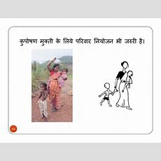 Child Malnutrition In Indiacauses And Solutions Hindi 2014