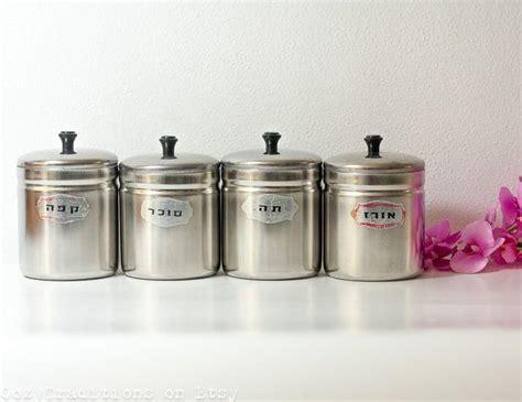 kitchen storage jar sets vintage set of jars stainless steel kitchen storage jars 6180