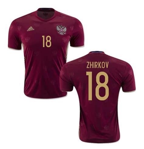 fussball trikot russland kaufe trikot russland fussball 2016 2017 home
