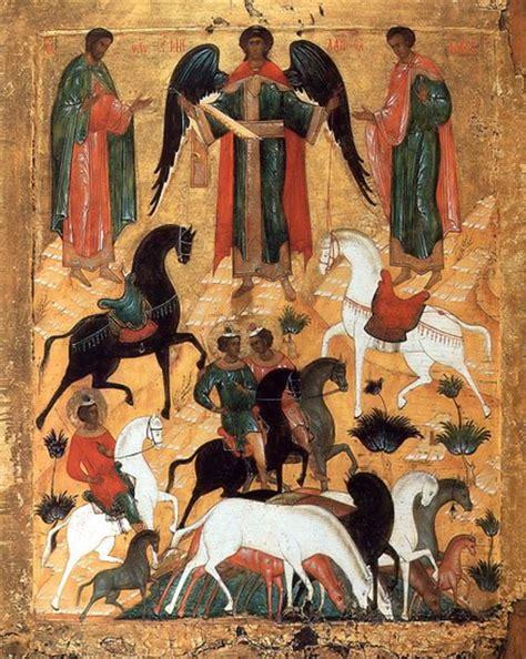 proving jesus  black archeological evidence  history