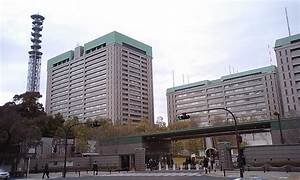 Ministry of Defense (Japan) - Wikiwand