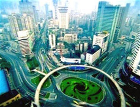 documentaire chongqing la plus grande ville du monde chine voyage
