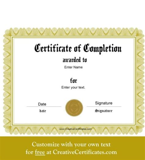 certificate  completion customize