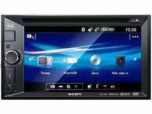 Sony Xav-68bt Sony